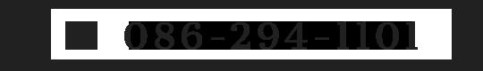 086-294-1101