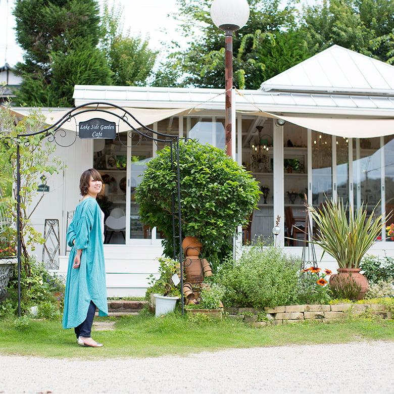 Lake Side Garden & Cafe – レイクサイドガーデン&カフェ –
