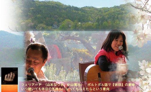 2021.04.11(日) お花見コンサート~予約受付中
